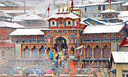gatjiya temple Nainital