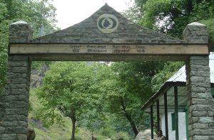 Himalayan National Park Himachal Pradesh