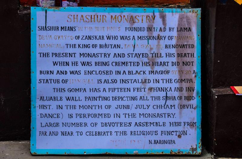 shashurmonastery