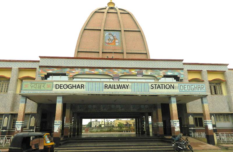 deoghar-railway-station