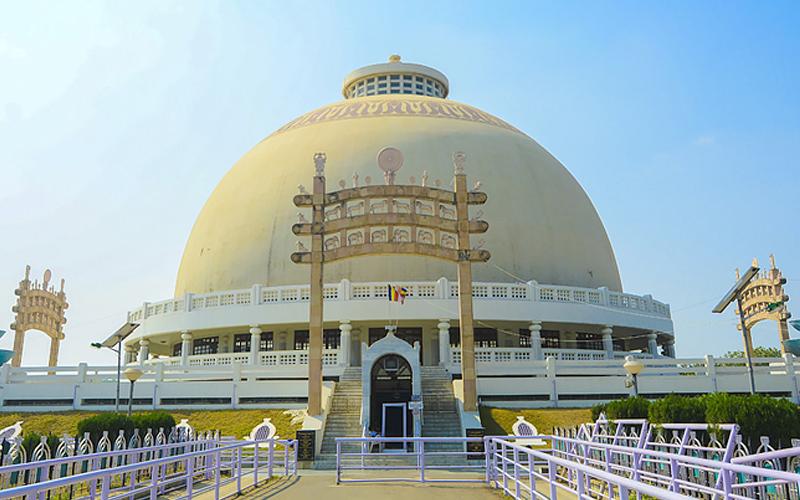 deekshabhoominagpur