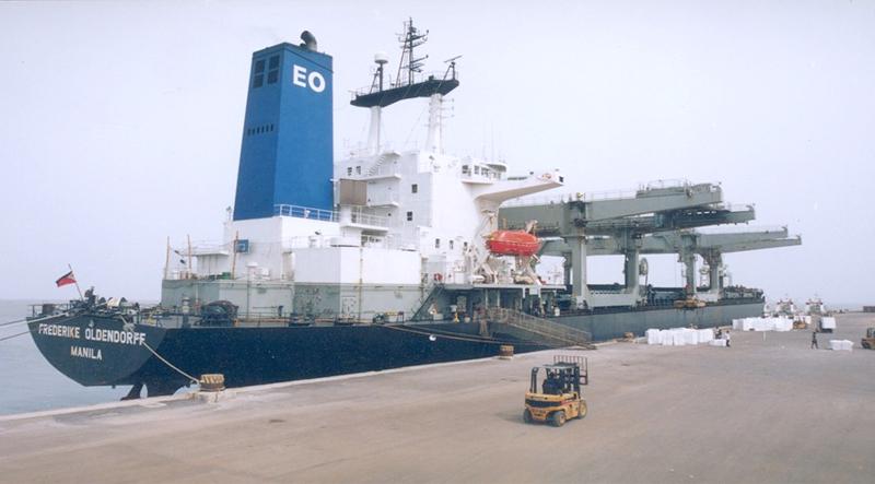 kakinada-port-india