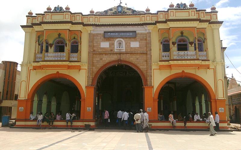 siddharoodha-math-india