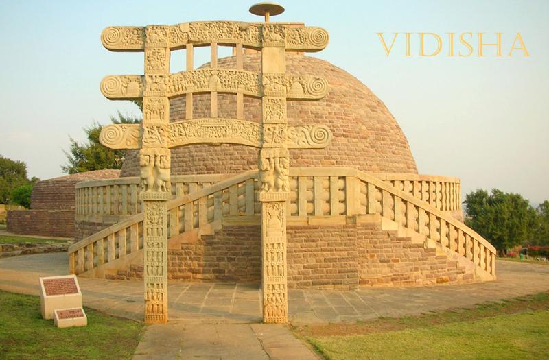 vidisha-madhya-pradesh-india