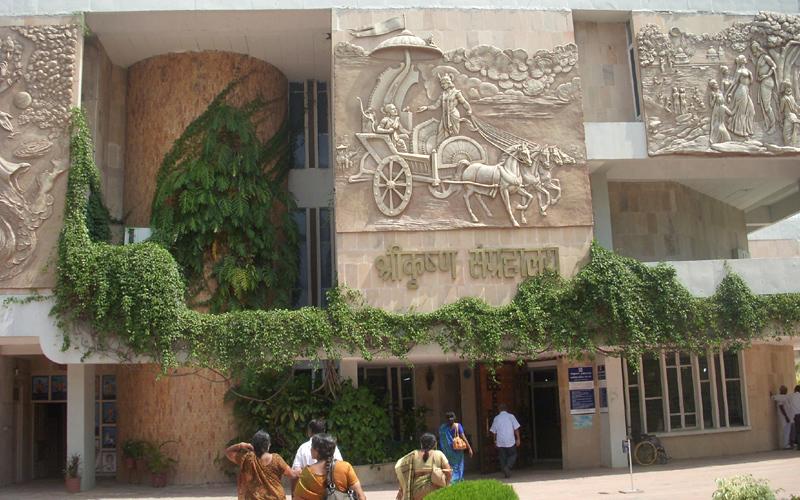 krishna-museum-india
