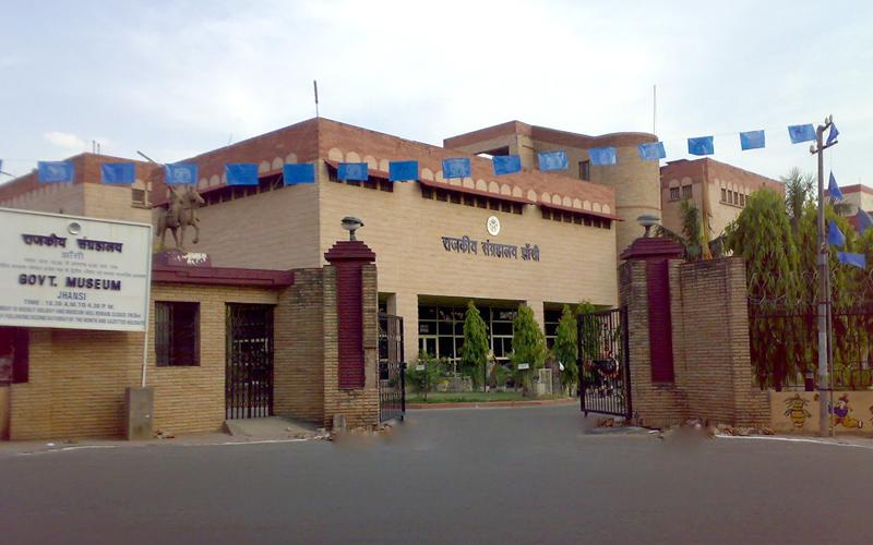 jhansi-museum-india