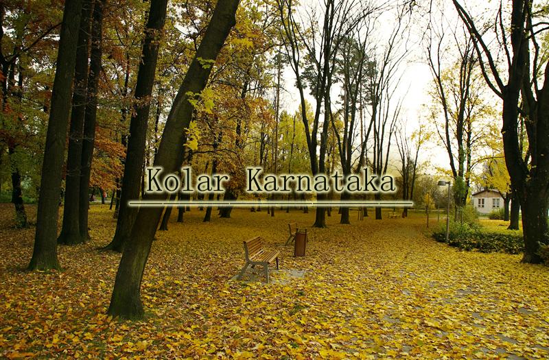 kolar-karnataka-india
