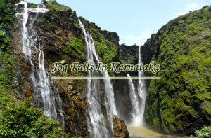 jog-falls-in-karnataka-india