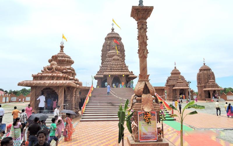 shrikshetra-dhaam-india
