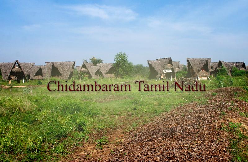 Chidambaram Tamil Nadu