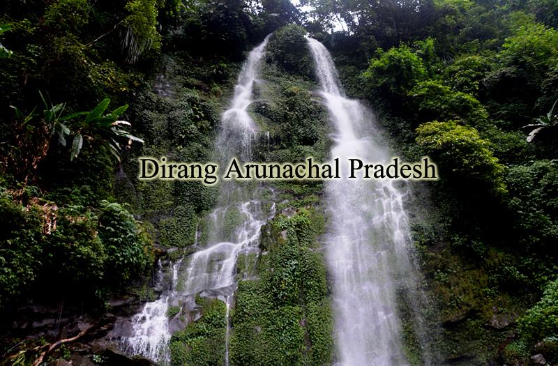 dirang-arunachal-pradesh-india
