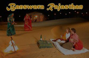 banswara-rajasthan-india