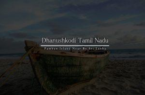 dhanushkodi-tamil-nadu-india