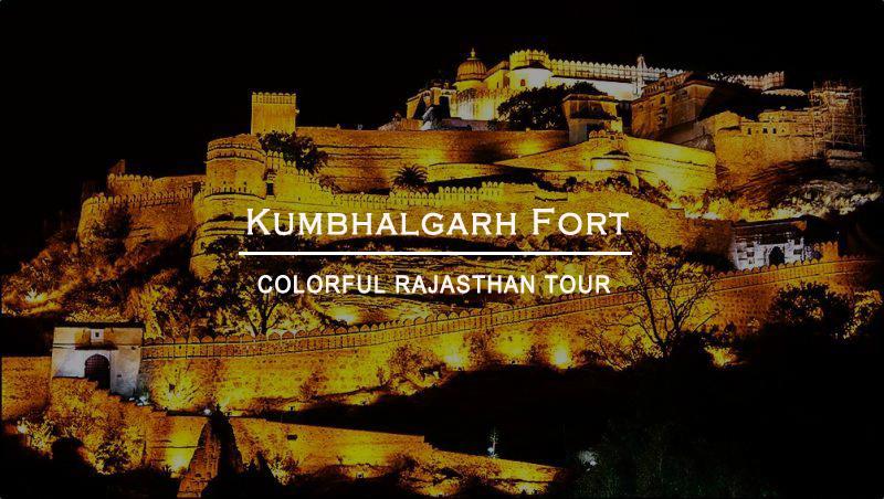 kumbhalgarh-fort-rajasthan-india