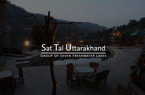 sat-tal-uttarakhand-india
